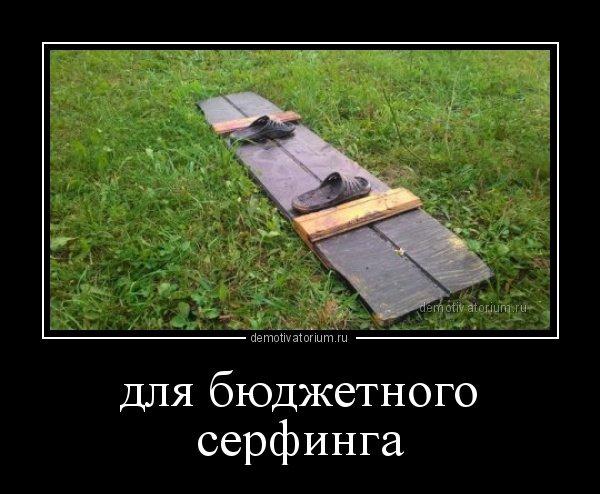 1551426672_demotivatory-11.jpg