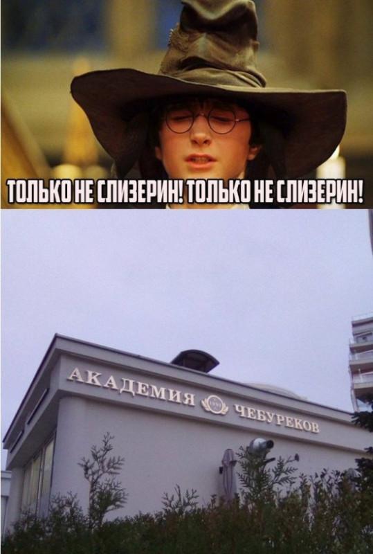 fotopodborka_pjatnicy_39_foto_22.jpg