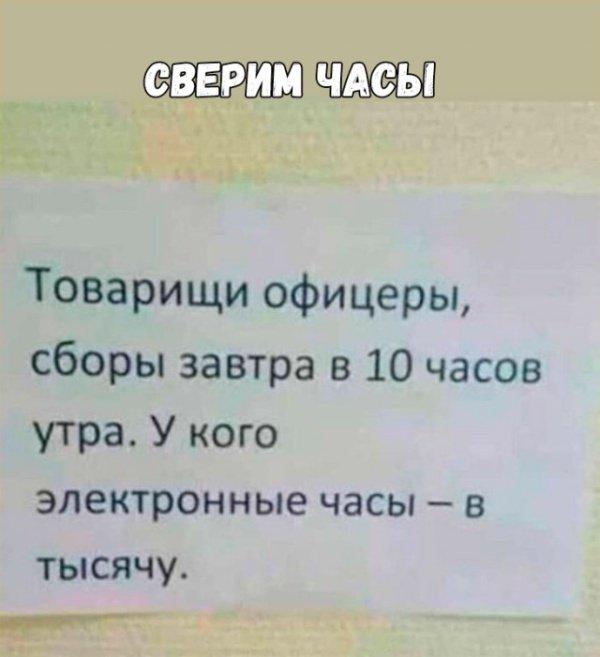fotopodborka_subboty_37_foto_21.jpg