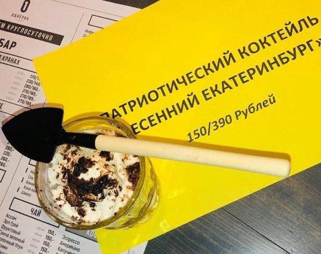 fotopodborka_sredy_40_foto_4.jpg