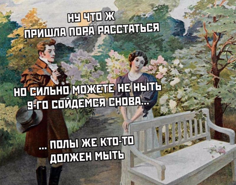 QJTG2mO2JNM.jpg