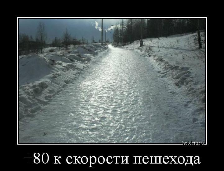 1551945748_demotivatory-9.jpg