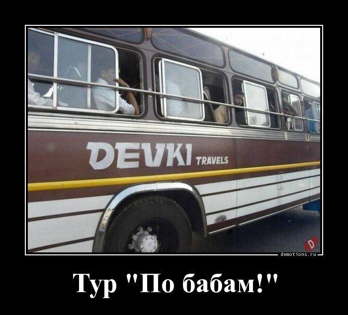 1551945775_demotivatory-11.jpg