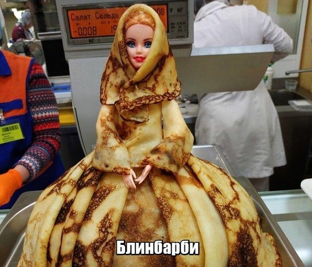 fotopodborka_ponedelnika_58_foto_1.jpg
