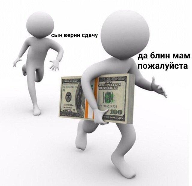 fotopodborka_sredy_39_foto_4.jpg