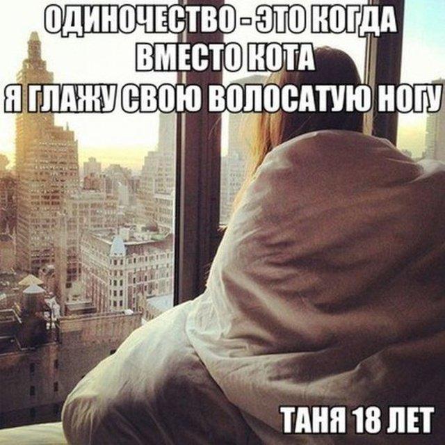 jumor_na_raznye_temy_24_foto_7.jpg