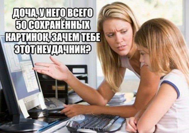 jumor_na_raznye_temy_24_foto_24.jpg