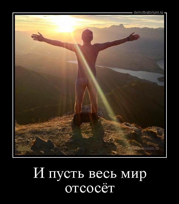 i_pust_ves_mir_otsoset_171278.jpg