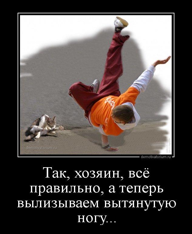 1552636158_demotivatory-15.jpg