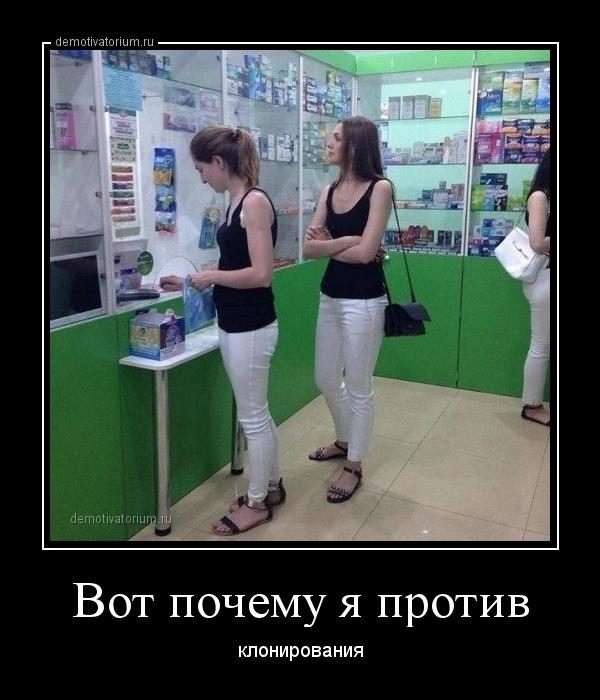 vot_pochemu_ja_protiv_171813.jpg