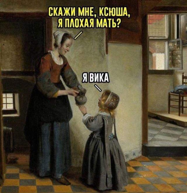 fotopodborka_subboty_115_foto_12.jpg