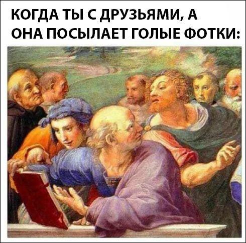 1535146379_foto-6.jpg
