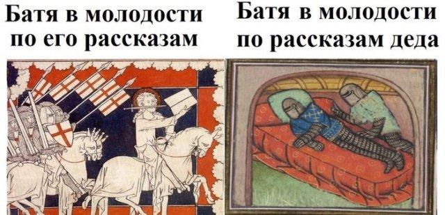 fotopodborka_vtornika_81_foto_19.jpg