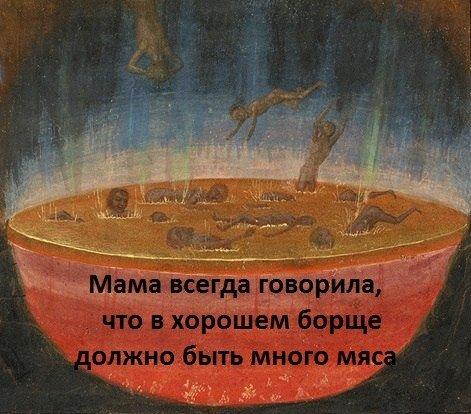 1544044191_srednevekovye-prikoly-5.jpg