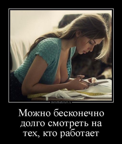 1524752055_fotoprikoly-dlya-vzroslyh-27.jpg