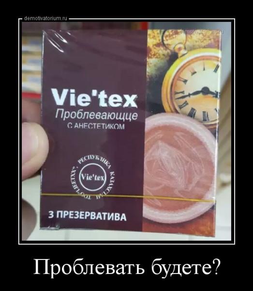 demotivatorium_ru_problevat_budete_157442.jpg