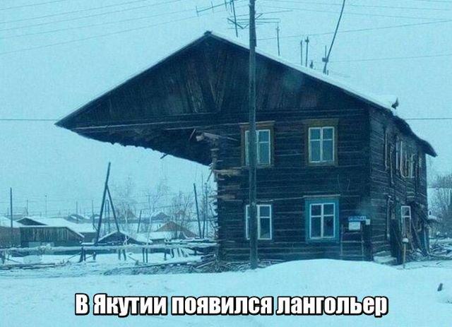 fotopodborka_ponedelnika_27_foto_1.jpg