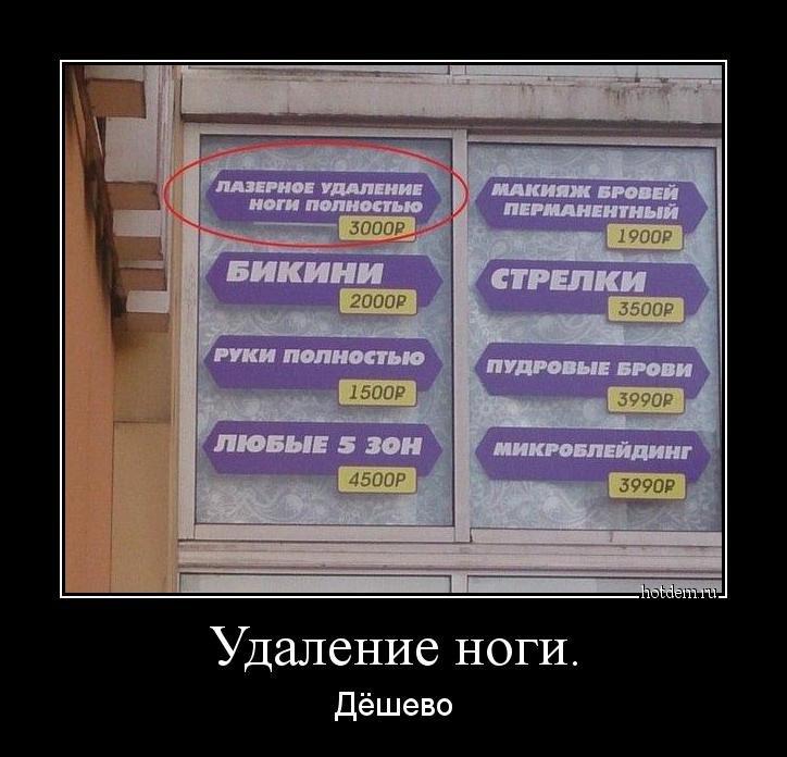 1526279504_demotivatory-9.jpg