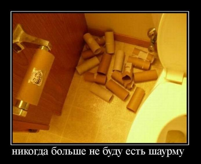 1524810870_demotivatory-9.jpg