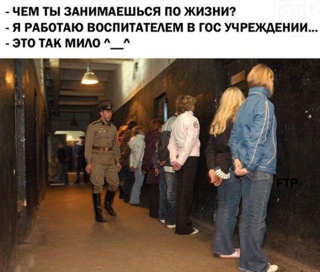 nemnogo_chernogo_jumora_25_foto_25.jpg