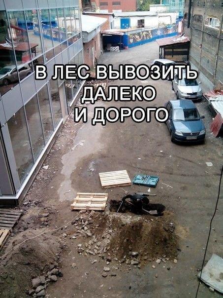 nemnogo_chernogo_jumora_25_foto_9.jpg