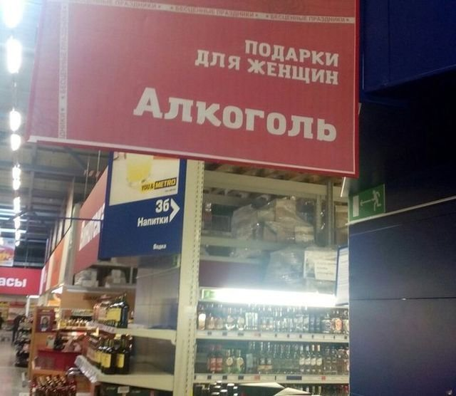fotografii_s_rossijjskikh_prostorov_35_foto_5.jpg