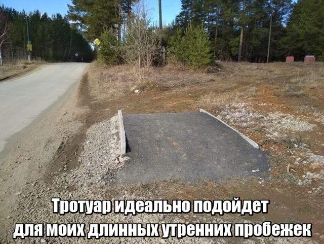 1525491848_prikol-10.jpg