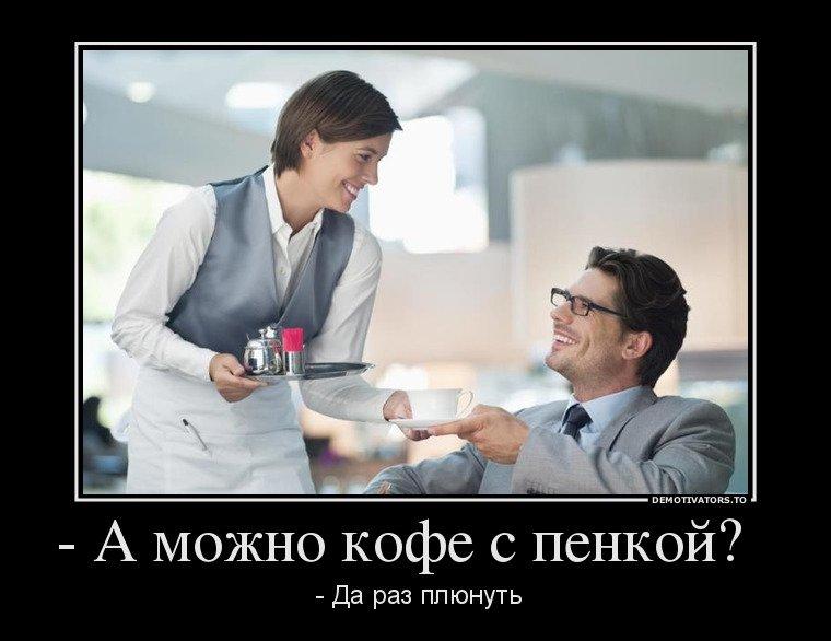 1526540584_demotivatory-10.jpg