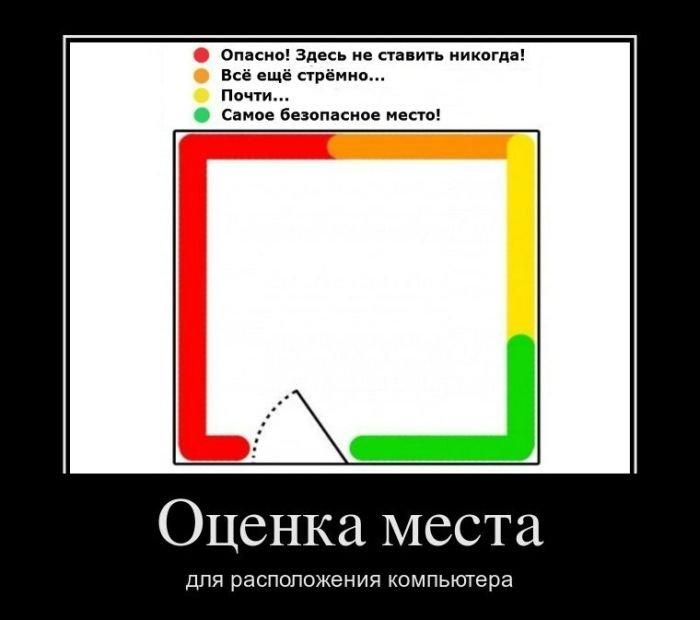 1526625924_demotivatory-3.jpg