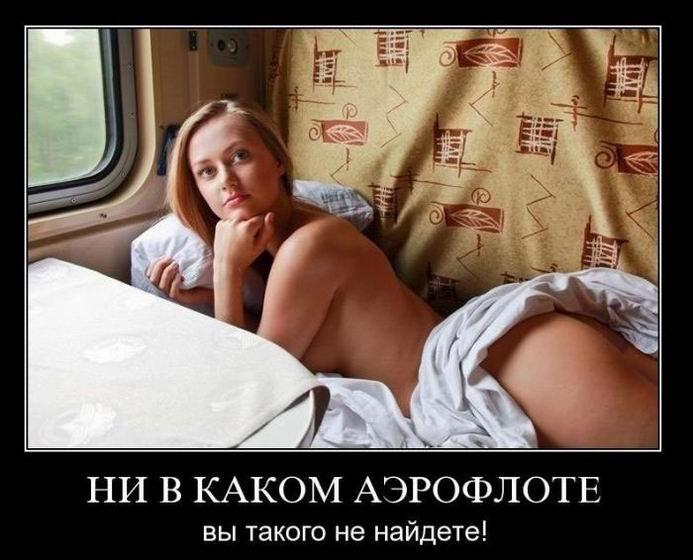 1526638945_prikoly-dlya-vzroslyh-11.jpg