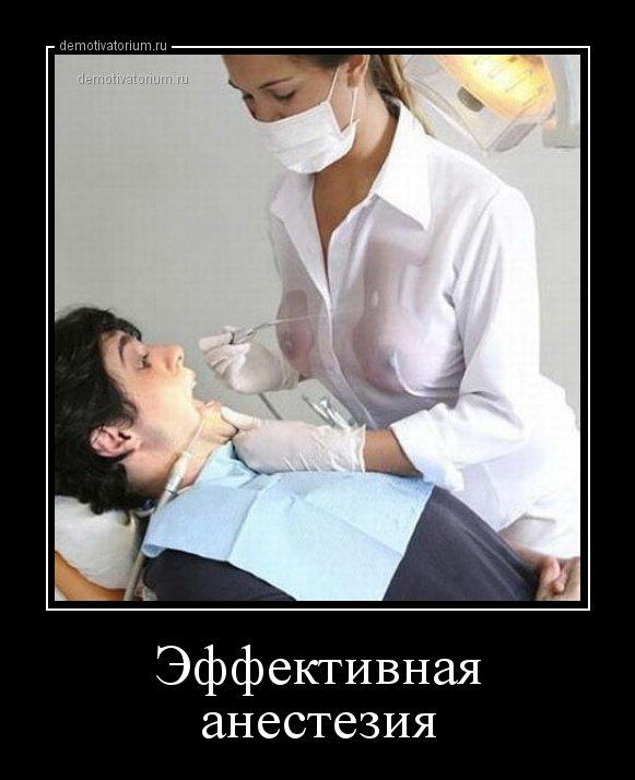 1526639011_prikoly-dlya-vzroslyh-16.jpg