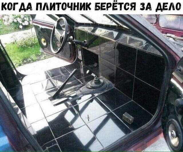fotopodborka_sredy_100_foto_3.jpg
