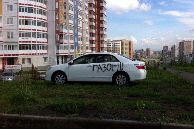 tolko_v_rossii_34_foto_1.jpg