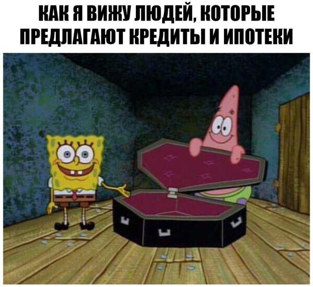 fotopodborka_chetverga_97_foto_0.jpg
