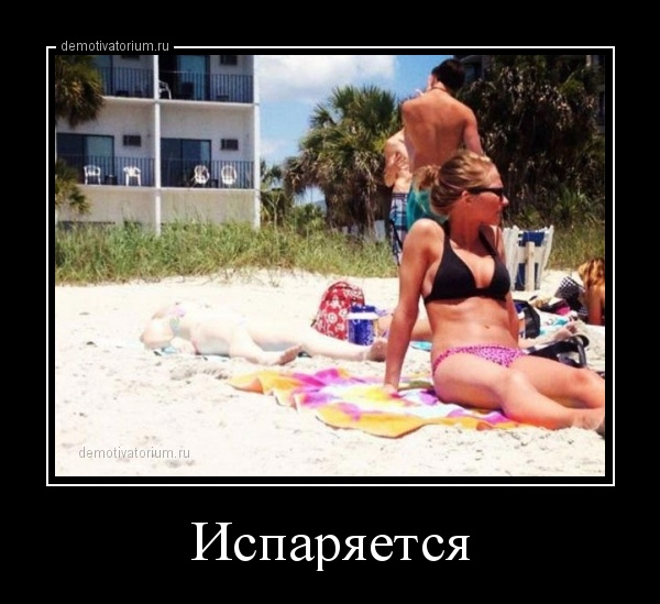 demotivatorium_ru_isparjaetsja_157659.jpg