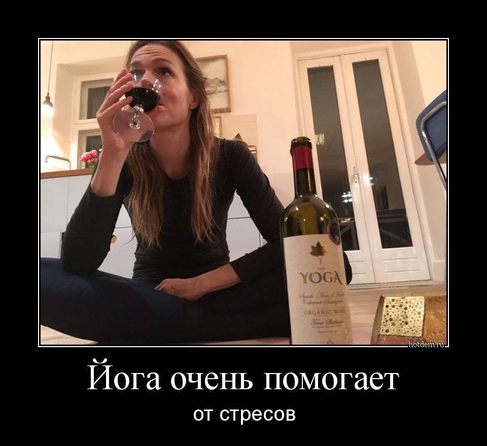 hotdem_ru_664412964496925977997.jpg