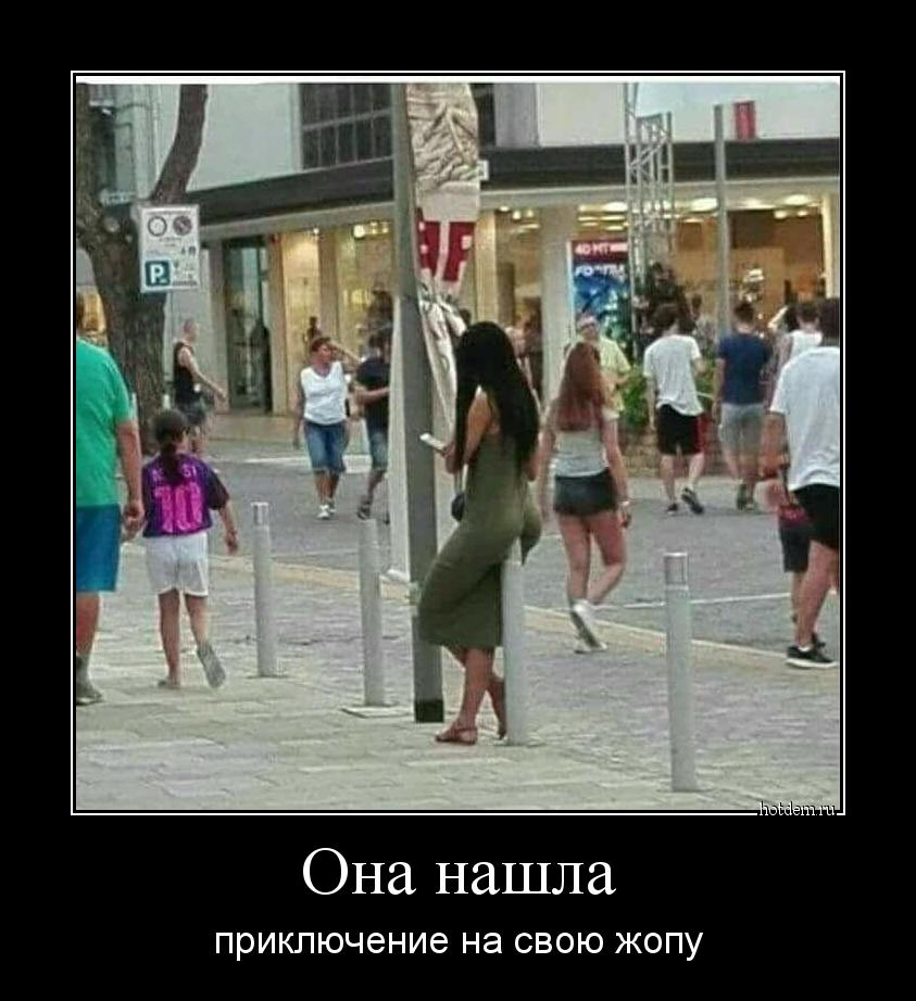 hotdem_ru_685913477497364338801.jpg