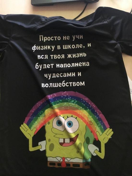 fotopodborka_pjatnicy_103_foto_6.jpg