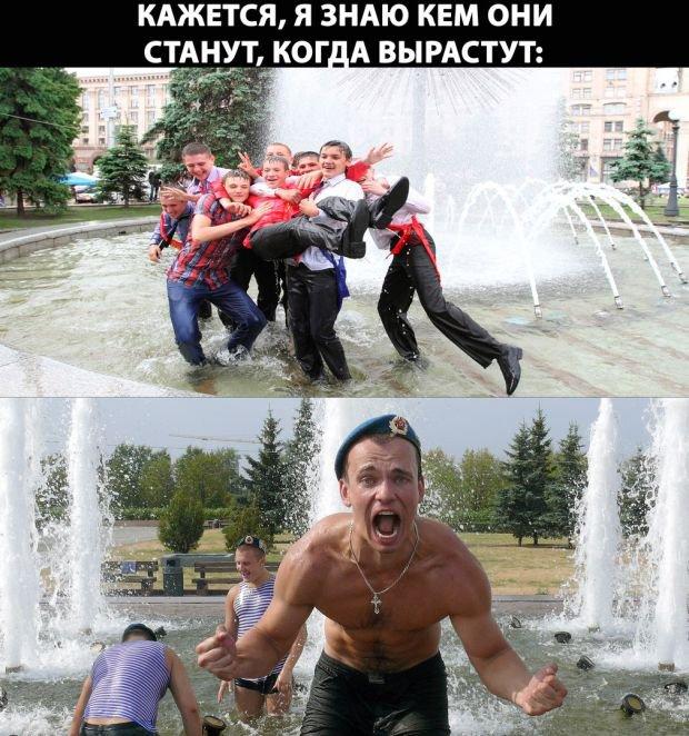 prikoly_pro_poslednijj_zvonok_17_foto_7.jpg