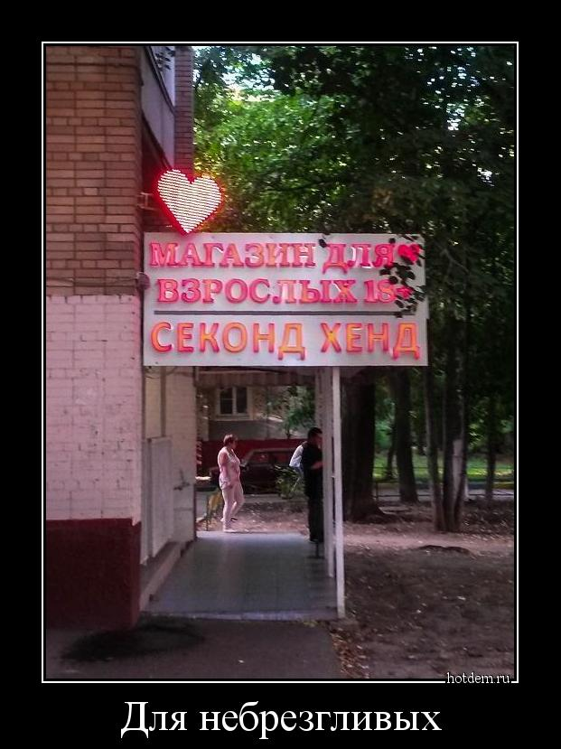 hotdem_ru_119194063313723662033.jpg