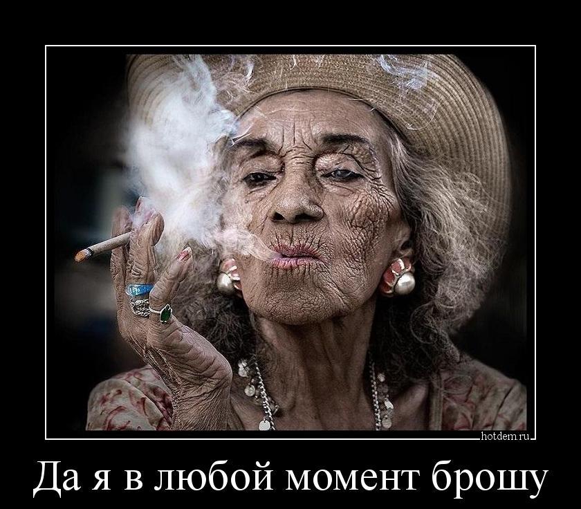 hotdem_ru_122379550795241741848.jpg