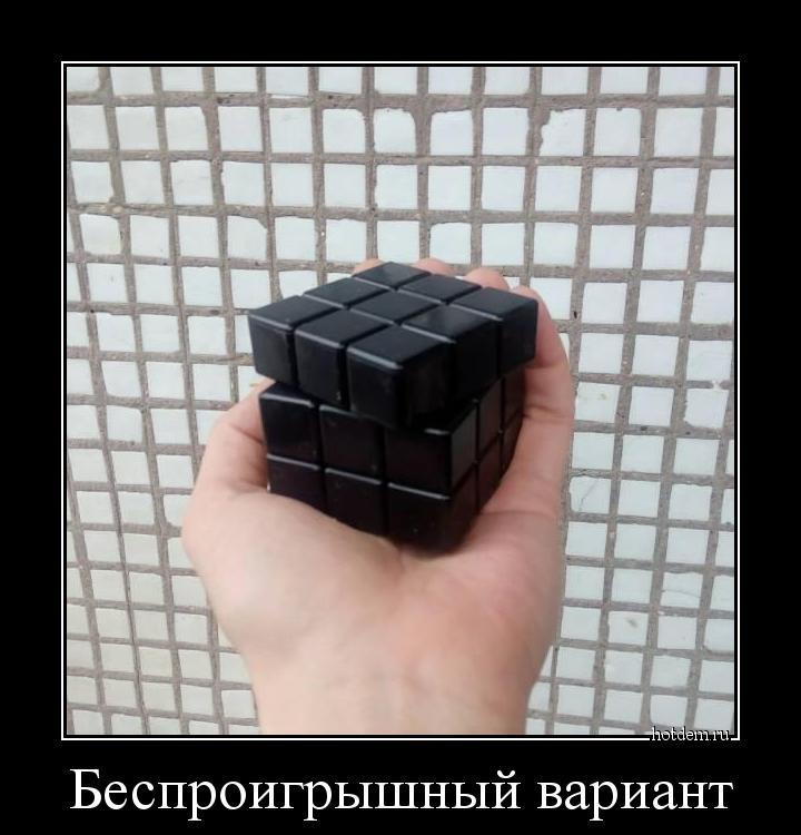 hotdem_ru_143205535175614512955.jpg