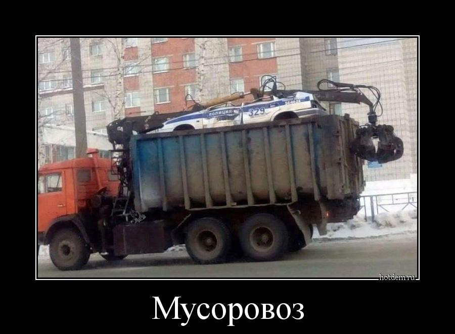 hotdem_ru_284905022653847613111.jpg