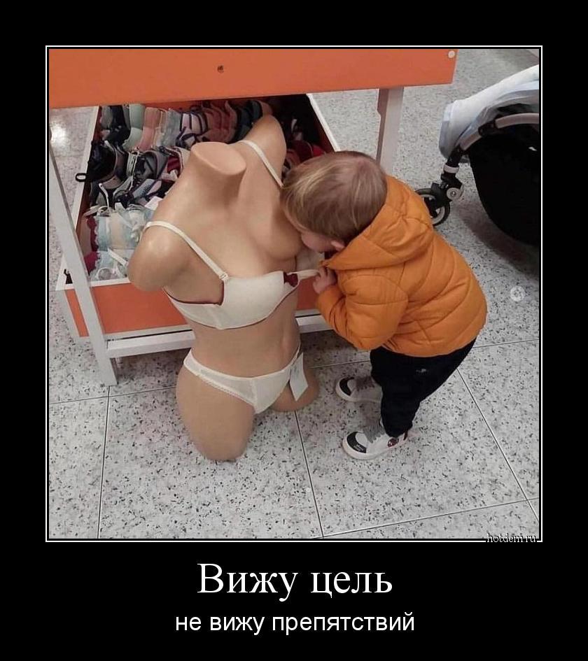hotdem_ru_320413660834106605743.jpg