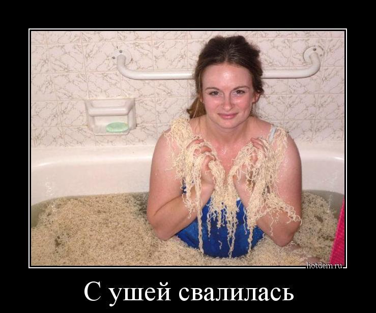 hotdem_ru_401508111093758736797.jpg