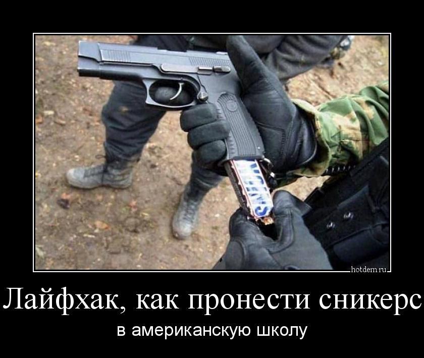 hotdem_ru_439712539520242799783.jpg