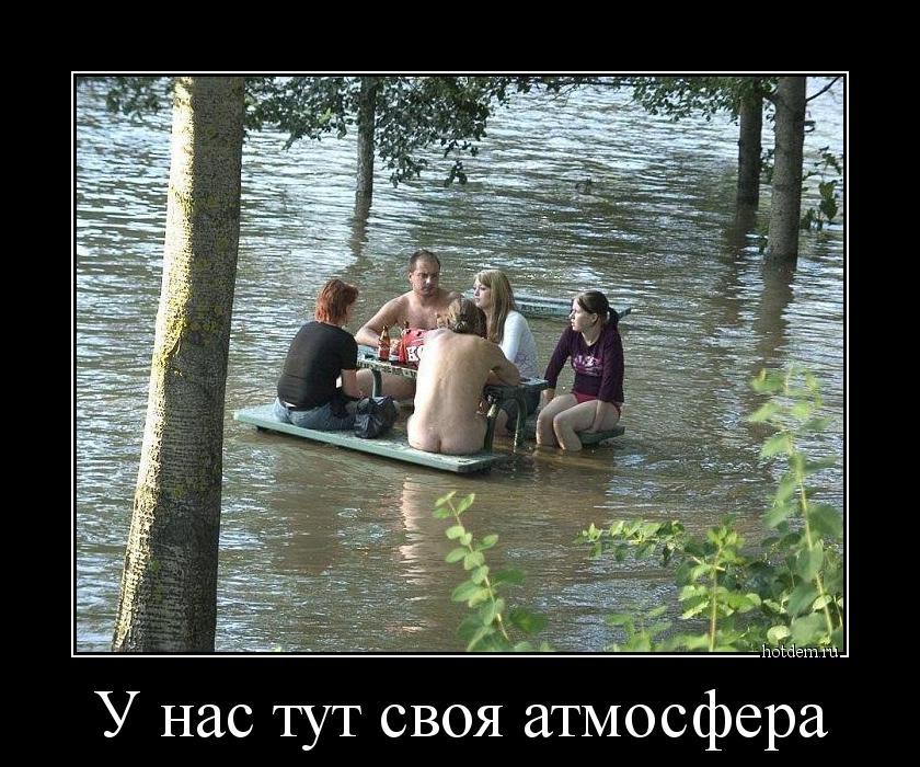 hotdem_ru_587133564150451152602.jpg