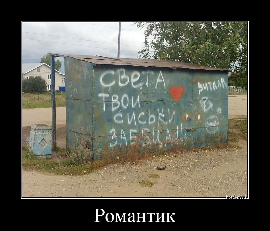 hotdem_ru_610346676020599448387.jpg