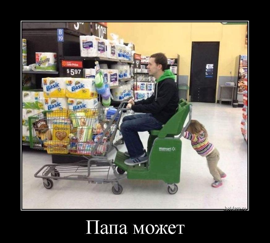 hotdem_ru_795792949022359780466.jpg