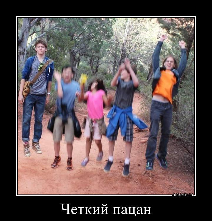 hotdem_ru_964608165231210607547.jpg
